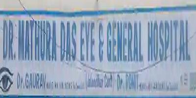 Dr. Mathura Das Eye & General Hospital