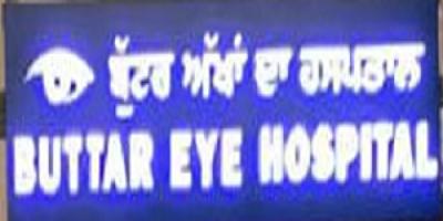 Butter eye hospital