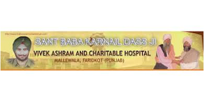 Sant Baba Karnail Dass Charitable Eye Hospital
