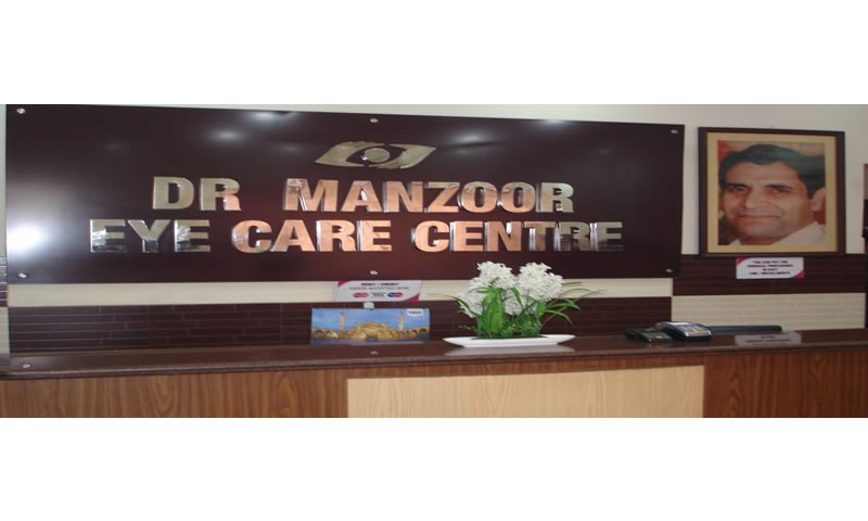 Dr Manzoor Eye Care Center