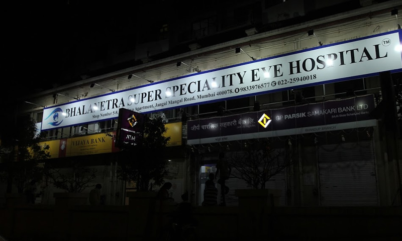 Bhala Netra Super Speciality Eye Hospital