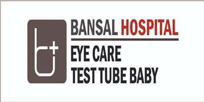 Bansal Hospital