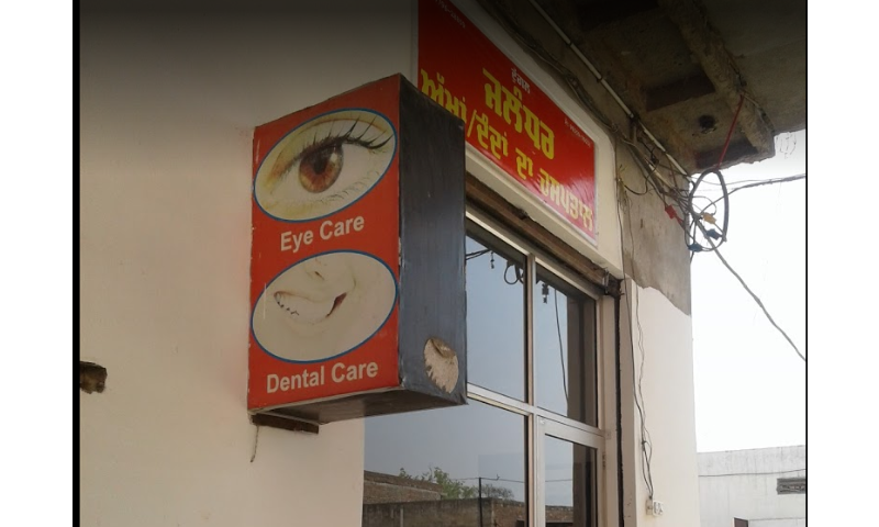Dugal Jalndhar Eye Hospital