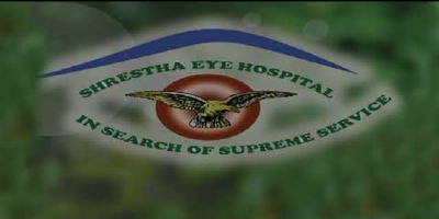 Shrestha Eye Hospital