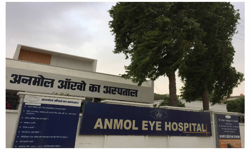 Anmol Eye Hospital