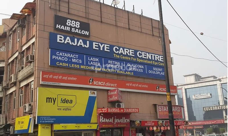 Bajaj Eye Care Centre